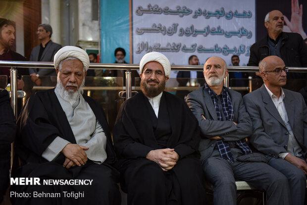 مراسم بزرگداشت سالروز ورود امام خمینی(ره) به کشور