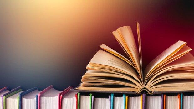 آثار فلسفی را چگونه بخوانیم؟