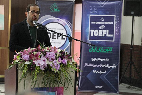 افتتاحیۀ برگزاری آزمون اینترنتی تافل در کانون زبان ایران برگزارشد