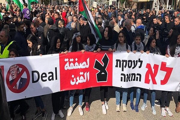 Palestinians hold rally in Baqa against Trump's plan of 'Deal of century'