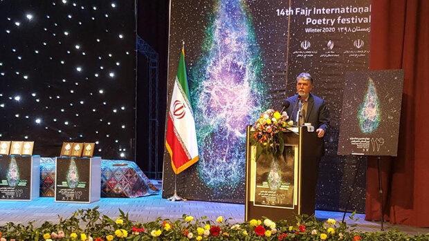 شعر جزء جدانشدنی از تاریخ و فرهنگ ایران است