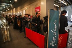 افتتاح «سرد» یک جشنواره «گرم»/ فیلمی که به روز اول نرسید!