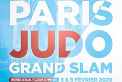 یک هفته تا آغاز بزرگترین مسابقات گرنداسلم جودو جهان