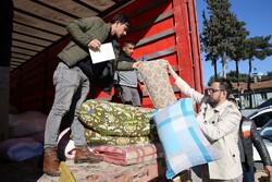 Türk halkından depremzedelere yardım eli