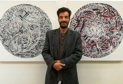 نمایشگاه آثار نقاشی خط علی محسنی با عنوان «اسطرلاب عشق»