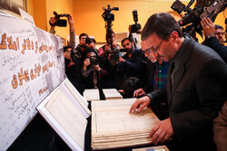 Land grabbing documents of Pahlavi regime unveiled