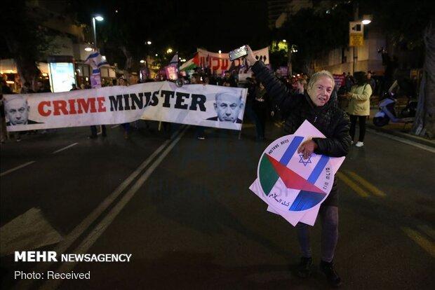 protesto gösterisi