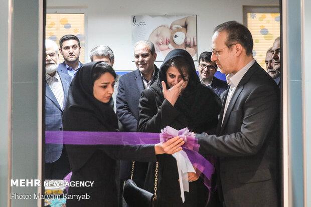 افتتاح بخش مراقبت های روزانه بیمارستان حضرت علی اصغر(ع) توسط خانواده مرحوم شایان عابدی