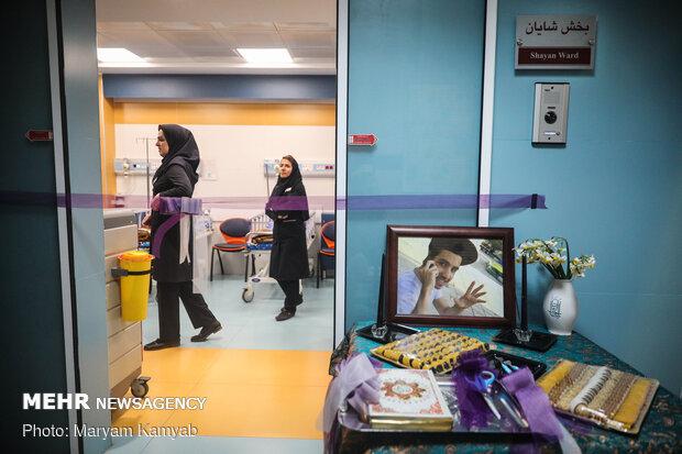 افتتاح بخش مراقبت های روزانه بیمارستان حضرت علی اصغر(ع) که توسط خانواده مرحوم شایان عابدی احداث شده است.