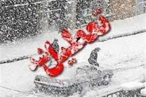 برودت هوا و یخبندان برخی از مدارس استان اردبیل را تعطیل کرد