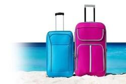 کاهش هزینه سفر با بیمه مسافرتی