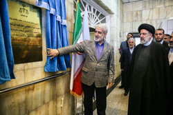 Anti- economic corruption judicial complex inaugurated in Tehran