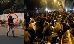 دہلی میں جامعہ ملیہ کے قریب فائرنگ کاتیسرا واقعہ پیش آیا