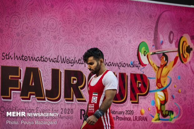 Iran, Indonesia gold-winners of Fajr Cup's first day