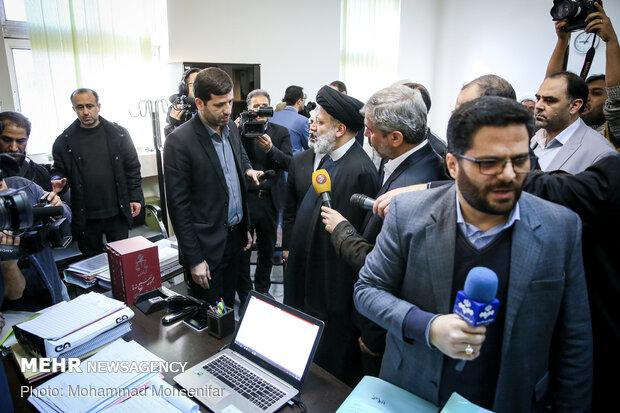 Anti-economic corruption judicial complex inaugurated in Tehran