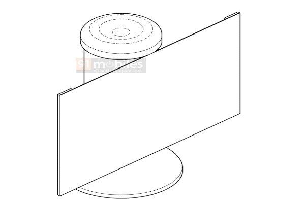 حق امتیاز بلندگو با نمایشگر لوله شونده ثبت شد