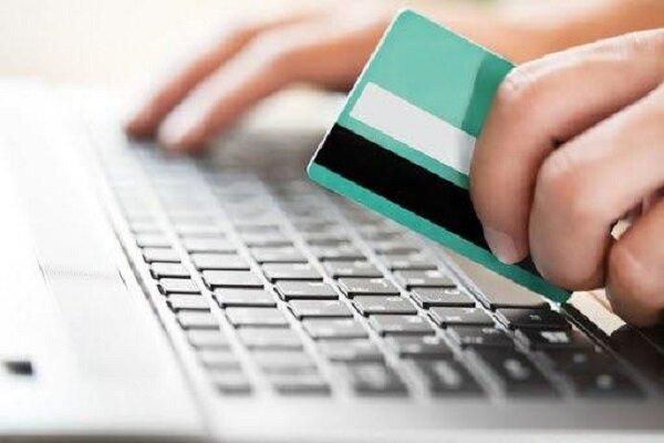 سهم ۶.۵ درصدی اقتصاد دیجیتال از GDP