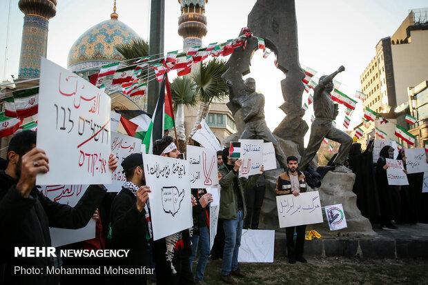 تجمع دانشجویان در اعتراض به معامله قرن