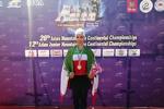 İranlı kadın bisikletçi Asya'da büyük başarıya imza attı