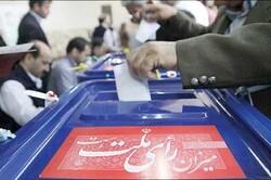 افزایش شعب اخذ رای در استان بوشهر/ رعایت کامل پروتکلهای بهداشتی