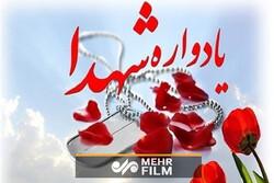 یادواره ۹۷۶ شهید عشایر استان کهگیلویه و بویراحمد