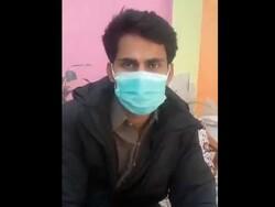 پاکستان میں کورونا وائرس کا پہلا مشتبہ کیس سامنے آگیا