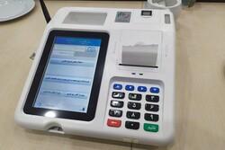 دستگاههای احراز هویت برخط در شعب اخذ رأی نصب میشود