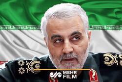 شہید میجر جنرل سلیمانی اسلامی جمہوریہ ایران کی پانچ اہم شخصیات میں شامل