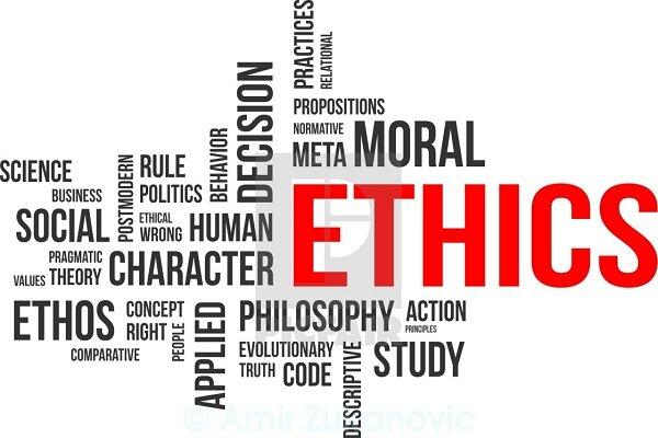 کنفرانس بینالمللی اخلاق و فلسفه اخلاق برگزار میشود