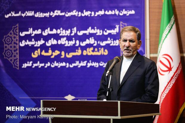 """İran: İsviçre'nin mali kanalı """"reklam"""" amaçlıdır"""