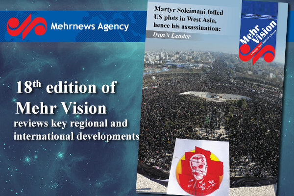 18th edition of 'Mehr Vision' addresses US assassination of Iran top commander