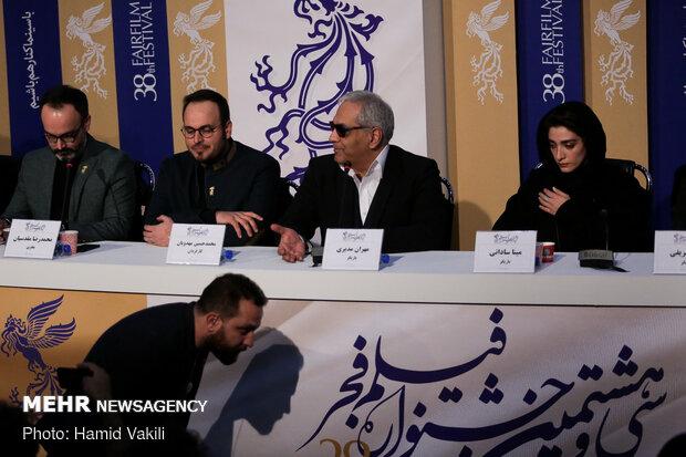 حاشیه های چهارمین روز از سی و هشتمین جشنواره فیلم فجر