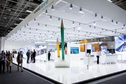 Iran EXPO 2019 kicks off in Tehran