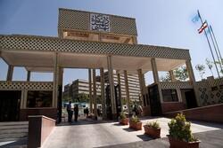 جزئیات تقویم آموزشی دانشگاه شهید بهشتی/شروع کلاسها از ۲۲ شهریور