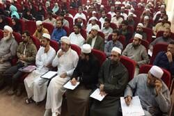 کارگاه آموزشی جریان شناسی تقریب و وحدت اسلامی برگزار می شود