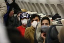 چین میں مقیم ایرانی طلباء وطن واپس پہنچ گئے