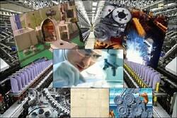 کتابچه «مراکز هدایت شغلی و کاریابی تخصصی در دانشگاهها» منتشر شد