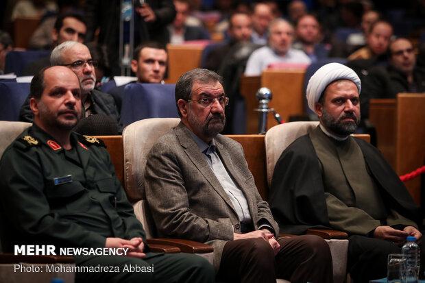 محسن رضایی در همایش بین المللی بیانیه گام دوم انقلاب