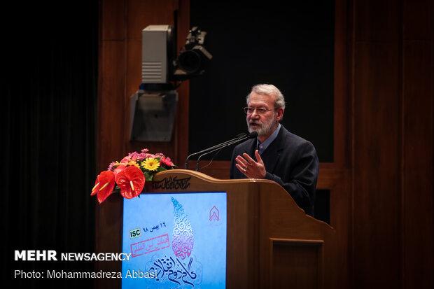 سخنرانی علی لاریجانی رئیس مجلس شورای اسلامی در همایش بین المللی بیانیه گام دوم انقلاب