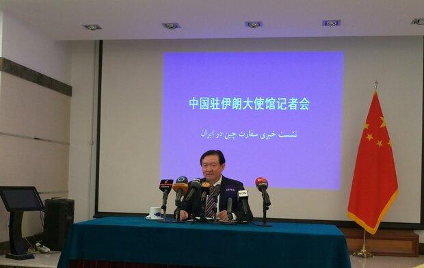 China, Iran to witness spring in mutual trade: envoy