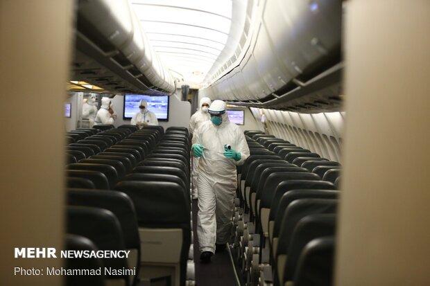 İran'da koronavirüs vakasına rastlanmadı