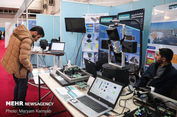 Exhibition of aerospace technological achievements in Tehran