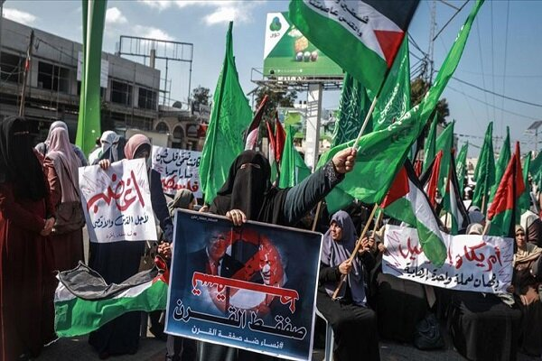 Gazze'de Filistinli kadınlardan ABD'nin sözde barış planına karşı gösteri