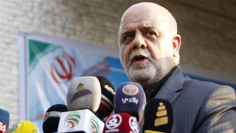 Iraq considers deepening military ties with Russian Federation