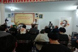 برگزاری نشست افغانستان و ضرورت عمل به اندیشههای امام خمینی (ره)