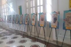 برگزاری نمایشگاه عکس چهل و یکمین دهه فجر انقلاب