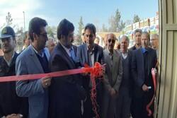 درمانگاه عمومی بسیج «پارس آباد» افتتاح شد