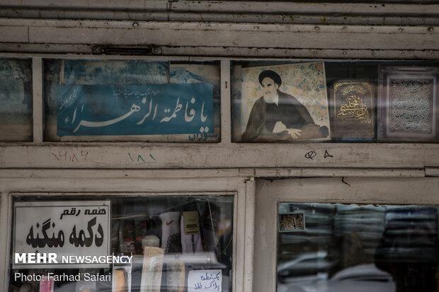 برکت حضور امام خمینی(ره)در زندگی امروز