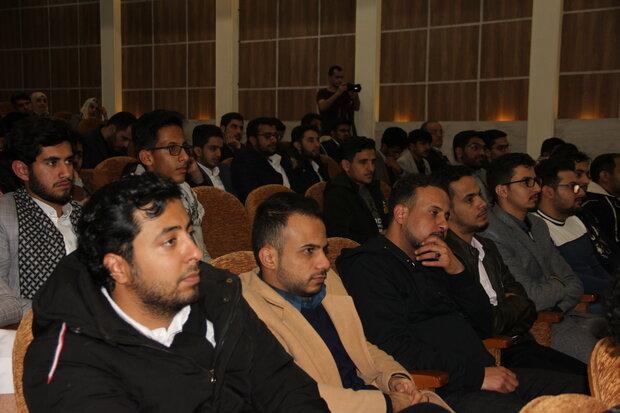 مراسم بدء فعاليات إتحاد الطلاب اليمنيين في إيران
