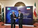 کمیته همکاریهای مشترک جمهوری اسلامی ایران و پاکستان ,ارتباطات و فناوری اطلاعات